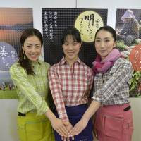 Nahoko Niwa (left), newly appointed deputy chair of Heroines for Environment and Rural Support, poses with her fellow directors on March 12 in Tokyo. | KYODO