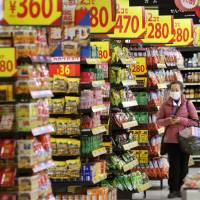 Selective consumption tax breaks inch closer