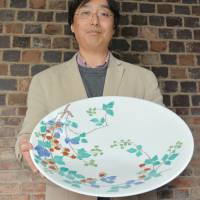 Potter takes up 'unfinished' Arita tradition