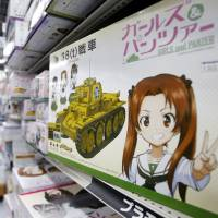 A box containing a 'Girls und Panzer' tank model is displayed in a store in the Akihabara district of Tokyo on March 13.  | REUTERS