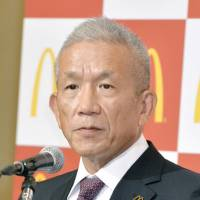 Benesse taps McDonald's Harada for president's post
