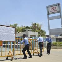 Strike-hit Toyota India resumes 'limited' operations