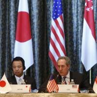U.S. biz lobby says Japan's TPP proposal not enough