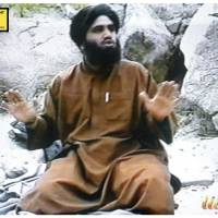 This undated still from video provided by the U.S. Attorney's Office for the Southern District of New York shows Suliman Abu Ghaith at an undisclosed location in Afghanistan. Abu Ghaith is being tried in New York for serving as a motivational speaker at al-Qaida training camps before the Sept. 11, 2001, attacks and for acting as a spokesman for the group afterward. | AP