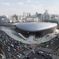 Dongdaemun Design Plaza is seen in downtown Seoul on Friday. | AP