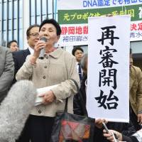 Hideko Hakamada speaks to the media Thursday morning after the Shizuoka District Court said it would grant a retrial to her brother, convicted murderer Iwao Hakamada. | KYODO