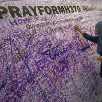 Final words from Flight MH370 came after systems shutdown