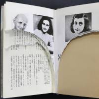 Man nabbed for illegally entering bookshop hit by Anne Frank vandalism