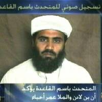 Al-Qaida spokesman Suleiman Abu Ghaith, the son-in-law of Osama bin Laden, is shown in this video grab taken June 23, 2002, from the Qatar-based al-Jazeera satellite television channel shows. | AFP-JIJI