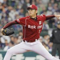 Shiomi guides Eagles to another victory over Lions