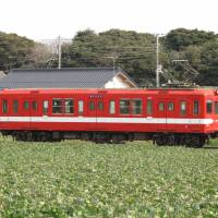 All aboard Chiba Prefecture's Lab Train