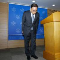South Korean Prime Minister Chung offers to resign over ferry sinking