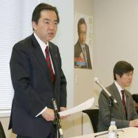 Keiichiro Asao, who was named the new leader of Your Party on Friday, speaks to party executives Tuesday. | KYODO