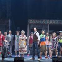 Good neighbors: The all-Japanese cast of Lin-Manuel Miranda's 'In the Heights,' set in a New York barrio. | COURTESY OF KYODO TOKYO