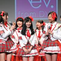 New kids on the block: The young women from Rev.from DVL take part in a talk event in Fukuoka. | KYODO