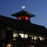 Cleaning up: Opened in 1894, Dogo Onsen Honkan is believed to be Japan's oldest bathhouse building. | CAMERON ALLAN MCKEAN