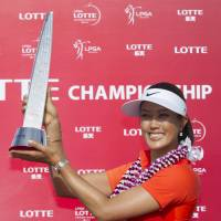 Wie wins in Hawaii for first victory in four years