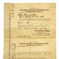 Dream trip: A page from a 19th-century Japanese passport issued to a contract laborer bound for Hawaii. | HILLEL WRIGHT