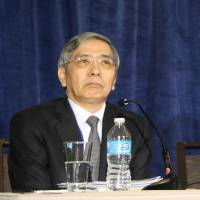 Experts urge BOJ to draft exit strategy