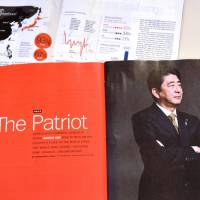 Prime Minister Shinzo Abe is featured in a recent edition of Time magazine. | KYODO