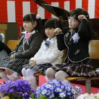 Futaba school ceremonies restarted