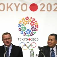 IOC officials praise Tokyo's initial preparations for 2020 Olympics