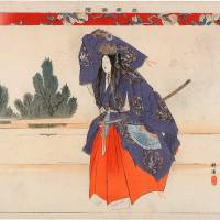 'Seiobo' by Tsukioka Kogyo (1869 - 1927) from his series 'Pictures of Noh Plays.'