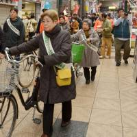 Osaka police crack down on reckless cyclists