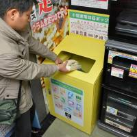 A visitor places an appliance into a recycling collection box at an electronics store in Nagoya. | CHUNICHI SHIMBUN