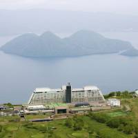 Luxury Hokkaido hotel where G-8 summit was held in '08 to be sold