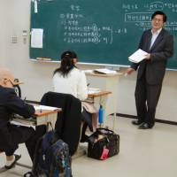 Osaka school offers new approach to education for ethnic Koreans