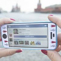 A user of Russia's social network site VKontakte holds a phone showing the account page of Pavel Durov in Red Square, Moscow, on Wednesday. | AP