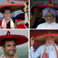 Indian politicians — Congress party leader Sonia Gandhi (top left), Prime Minister Manmohan Singh (top right), Congress party prime ministerial hopeful Rahul Gandhi (bottom left) and Bharatiya Janata Party prime ministerial hopeful Narendra Modi — wear the traditional Assamese 'japi' hat during campaign rallies in the northeastern state on April 1. | AFP-JIJI