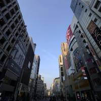 Commercial buildings stand in the Ginza district of Tokyo on March 16. | BLOOMBERG