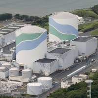 Kyushu Electric in talks for public aid