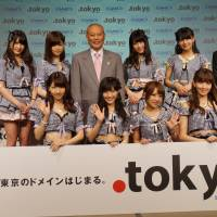 Tokyo Gov. Yoichi Masuzoe (back row, center), executives of GMO Registry Inc. (far left and far right), and members of idol group AKB48 attend a ceremony marking the debut of the Internet domain '.tokyo' at a Tokyo hotel on Monday. | KAZUAKI NAGATA