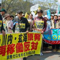 Post-Fukushima reform throws up a few surprises
