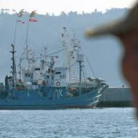 Whaling ships are anchored at Ayukawa port in Ishinomaki, Miyagi Prefecture, on Friday. | AFP-JIJI