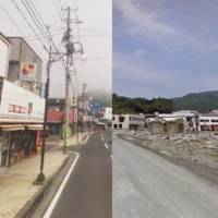 This illustration provided by Google highlights a new Google Maps 'Street View' feature showing specific neighborhoods and landmarks at different periods during the past seven years. The photos show Onagawa-310-17 in Miyagi Prefecture in July 2008 (left) and August 2011. | AP