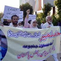 Pakistani activists protest in Islamabad on Tuesday against the attack on television journalist Hamid Mir by gunmen in Karachi on Saturday.   AFP-JIJI