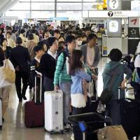 Tokyo: what not to do and when not to do it