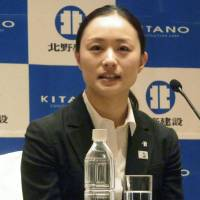 Five-time Olympian Uemura retires in upbeat mood