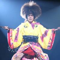 Star of screen and stage: Arata Furuta plays Ishikawa Goemon, a Japanese version of Robin Hood, in 'Zipang Punk — Goemon Rock III.'