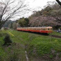 Track record: 'But I was so in love: Heavenly Hotel II' by the Yubiwa Hotel group takes place aboard a train on the scenic Kominato Railway, part of the 'Ichihara Art×Mix' festival, on the Boso Peninsula, Chiba Prefecture | JAMES JACK