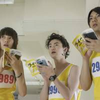 Run for your (mother's) life: Ito Ono, Yuki Morinaga, and Yuki Yamada begin a death triathlon to save their loved ones from a lethal injection. | © 2014 'LIVE' SEISAKU IINKAI