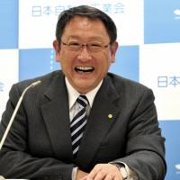 Toyota directors to share ¥1.5 billion in 19% pay bump
