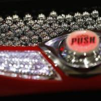The silver balls used to play pachinko machines are seen at Dynam Japan Holdings Co.'s pachinko parlor in Koga, Ibaraki Prefecture, last month. | REUTERS