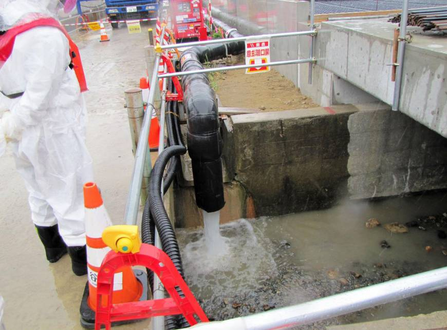 Tepco begins dumping Fukushima No. 1 groundwater into Pacific Ocean