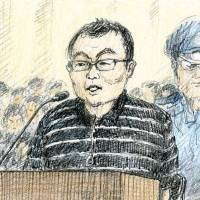 Accused cyberriddler changes plea to guilty