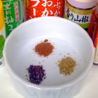 Spices for all seasons: (clockwise from top) yuzu ichimi, sansho and shiso furikake. | ANANDA JACOBS